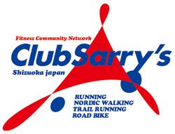静岡でSUP(サップ)するならクラブサリーズ!